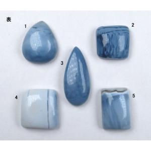 <title>ブルーオパール ルース 豊かで創造的なコミュニケーションと的確な伝達 超歓迎された blueopa023</title>