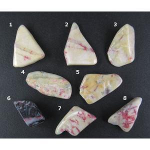 シナバークォーツ タンブル 威厳 品格 高品質 錬金術と変容 新作販売 具現化をもたらす魔法の石 豊かさ cinnat019