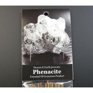 お香 アロマ 高い素材 浄化 セラピー ヒーリング 価格 Hamp;E社製ジェムインセンス リラクゼーション フェナカイト igiph001