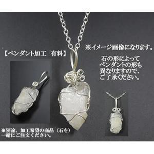 シルバーワイヤーペンダント加工代 シルバー925 1000円〜 pd01 必ず加工希望の石名を備考欄にご記載下さい|ac-jewel
