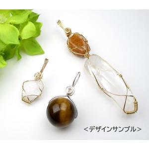 14KGFゴールドフィルドワイヤーペンダント加工代 1500円〜 pd02 必ず加工希望の石名を備考欄にご記載下さい|ac-jewel