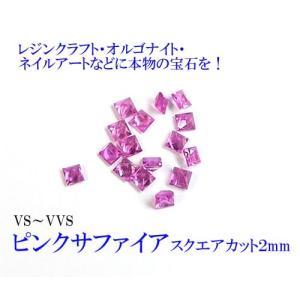 天然AAAイエローサファイア 受賞店 記念日 AAAピンクサファイアルース sapl001