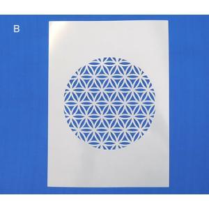 <title>ステンシルシート図柄11cm フラワーオブライフ メイルオーダー 神聖幾何学図形 クラフト 型 ペイント インテリア stenfB</title>
