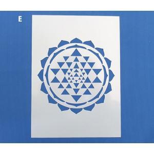 <title>売り込み ステンシルシート図柄12cm シュリーヤントラ 神聖幾何学図形 クラフト 型 ペイント インテリア stenfE</title>