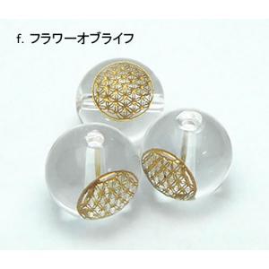 AA水晶12mmビーズ(1粒)/粒売り/フラワーオブライフ/メタトロンキューブ/神聖幾何学図形 zb...