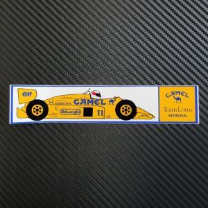 Team Lotus HONDA CAMEL 1987/ロータス ホンダ 99T No.11 プリント ステッカー 希少当時物