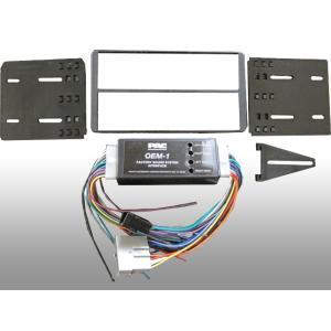 ステレオ1DINオーディオ取付コンプリートキット・サウンドシステム付用 エクスペディション・ナビゲーター