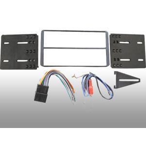ステレオ1DINオーディオ取付コンプリートキット・サウンドシステム無用 エクスペディション・ナビゲーター・エクスプローラー・エクスカージョン
