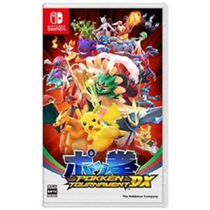 (Nintendo Switch 新品ゲームソ...の関連商品7