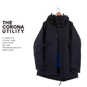 CORONA コロナ CJ008 G-1 PARKA COAT パーカーコート ジャケット BLAC...