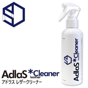 AdlaS アドラス レザークリーナー 本革専用クリーナー 革の風合いを奪わず革製品の汚れ「だけ」取りのぞく B-LT-020 60サイズ|access-ev