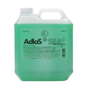 AdlaS アドラス カーシャンプーSEA+ 4L業務用 全塗装色・ラッピング・コーティング車対応ノーコンパウンド中性200倍濃縮ボタニカルカーシャンプー 送料無料|access-ev