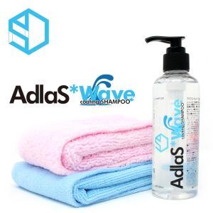 アドラス ウェイブ 親水コーティングシャンプー シャンプー洗車で汚れを落としながら同時に水玉アトの残りにくい親水コーティング被膜を形成|access-ev