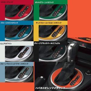 【The Beetle】シフトカバーパネル J5CEB5B01 【VW純正アクセサリー】送料:100サイズ|access-ev