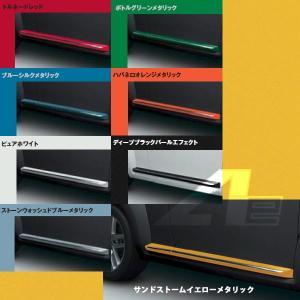 【The Beetle】ドアサイドパネルモールJ5CFZ1B01 エアロ便Sサイズ 【VW純正アクセサリー】|access-ev