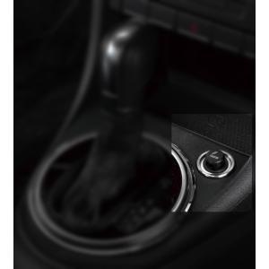 【The Beetle】シガーライターリング(プッシュスタート) J5CGH5D07  【VW純正アクセサリー】送料:60サイズ|access-ev