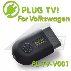 PLUG TV! For Volkswagen Discover Pro / RNS 850 佐川急便60サイズ|access-ev