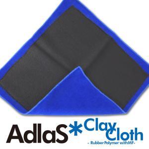 AdlaS アドラス クレイクロス 鉄粉取りクロス Y-CC-B1 鉄粉・オーバーミストなどを取り除くポリマーラバークロスクリックポスト送料無料|access-ev