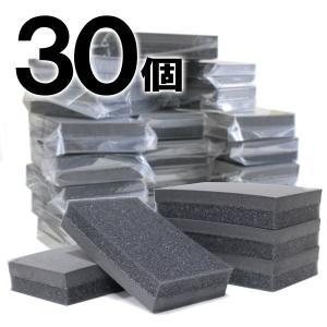 コーティングスポンジBLACK 30個セット業務用 AdlaS アドラス コーティング剤・保護剤の塗布に 手を汚さない背面板付き 送料無料|access-ev