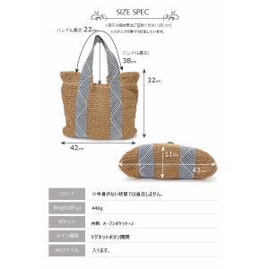 バッグ レディース トートバッグ ペーパーバッグ かごバッグ レディースバッグ 大きめ 上品 大人カジュアル バッグ かわいい ママバッグ おしゃれ bag|accessoriesgrace|16