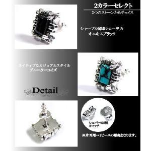 純銀SILVER925ブルーターコイズ/ブラックオニキスから選べるピアス片耳用1ピース|accessoriesgrace|02