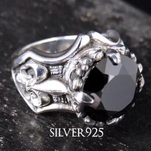 純銀SILVER925/シルバー クラウンカットオニキス&百合紋章リリーリングプレゼントにも  |accessoriesgrace