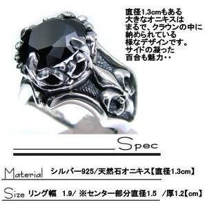 純銀SILVER925/シルバー クラウンカットオニキス&百合紋章リリーリングプレゼントにも  |accessoriesgrace|03