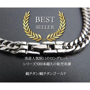 喜平ネックレス 喜平 チタン ネックレス メンズ ネックレス 人気 ネックレス チェーン 極太 W6面 10ミリ幅 55or60cm accessoriesgrace 11