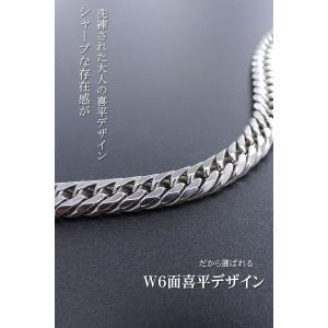 喜平ネックレス 喜平 チタン ネックレス メンズ ネックレス 人気 ネックレス チェーン 極太 W6面 10ミリ幅 55or60cm accessoriesgrace 05
