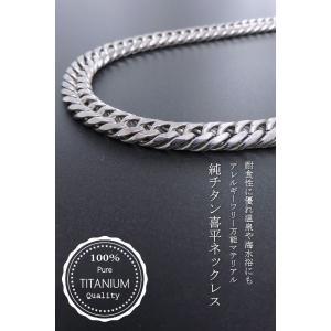 喜平ネックレス 喜平 チタン ネックレス メンズ ネックレス 人気 ネックレス チェーン 極太 W6面 10ミリ幅 55or60cm accessoriesgrace 06