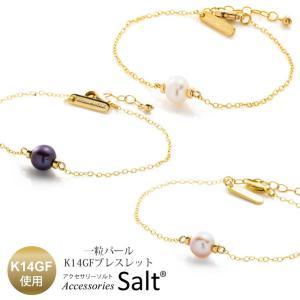ブレスレット レディース 1粒パール(淡水真珠) K14GF...
