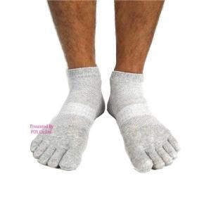 靴下 メンズ ソックス 5本指 4足セット ランニング ウォーキング トレーニング ジム|accessory-pov|13