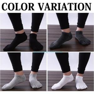 靴下 メンズ ソックス 5本指 4足セット ランニング ウォーキング トレーニング ジム|accessory-pov|07