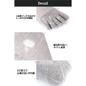 靴下 メンズ ソックス 5本指 4足セット ランニング ウォーキング トレーニング ジム|accessory-pov|08