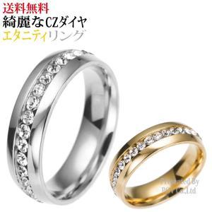 送料無料 エタニティ リング 指輪 ring ステンレス レディース アクセサリー メンズ ペアリング|accessory-pov