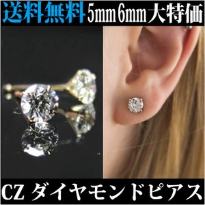送料無料 CZダイヤモンド ピアス イヤリング ジルコニア アクセサリー レディース|accessory-pov