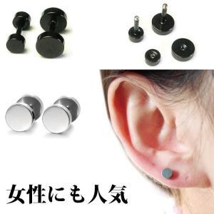 ピアス シンプル バーベル ピアス メンズ イヤリング ブラック シルバー accessory-pov 05