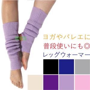 レッグウォーマー レディース 靴下 ソックス  leg warmer|accessory-pov