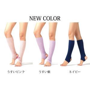 レッグウォーマー レディース 靴下 ソックス  leg warmer|accessory-pov|06