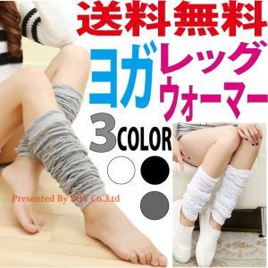 レッグウォーマー ヨガ ソックス ピラティス ダンス フィットネス 靴下 leg warmer|accessory-pov