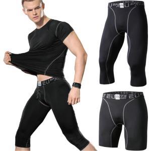 スパッツ 7分丈 ハーフパンツ スポーツ メンズ ジム ウェア トレーニングウェア|accessory-pov