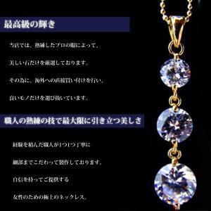 ネックレス レディース アクセサリー ゴールド シルバー 天然ダイヤの輝き CZダイヤモンド トリロジー|accessory-pov