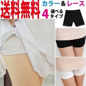 インナーパンツ ショーツ 3分丈 下着 ペチパンツ ブラック ホワイト|accessory-pov