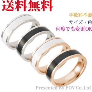 送料無料 ステンレス リング 指輪 白 黒 ライン メンズ アクセサリー|accessory-pov