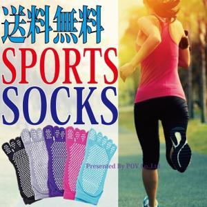 スポーツ ソックス 靴下 5本指 sports ランニング ウォーキング フィットネス|accessory-pov