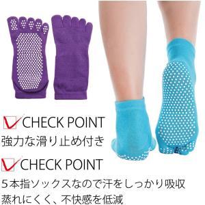 スポーツ ソックス 靴下 5本指 sports...の詳細画像4