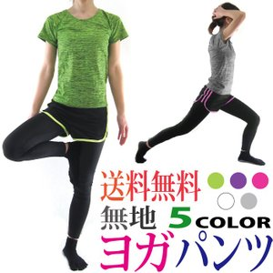 ヨガ パンツ スパッツ hot yoga レディース ランニング ウォーキング|accessory-pov