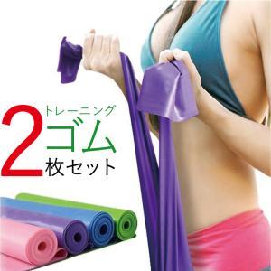 トレーニングチューブ training tube フィットネス ヨガ ベルト ゴム yoga|accessory-pov