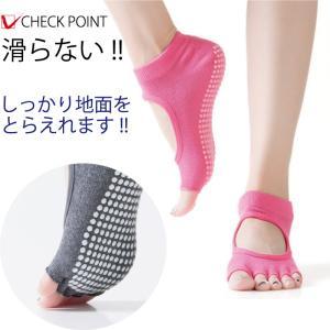送料無料 ヨガ ソックス 3足セット 5本指 靴下 yoga ピラティス ホット ヨガ ウェア|accessory-pov|02