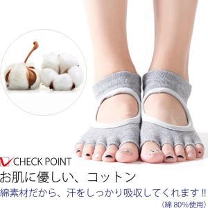 送料無料 ヨガ ソックス 3足セット 5本指 靴下 yoga ピラティス ホット ヨガ ウェア|accessory-pov|03